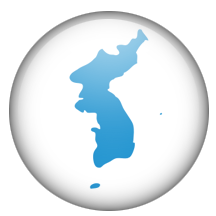 Korean unification
